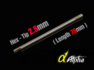 ALPHA Hex Tip 2.5mm (75mm) #MP04-010301
