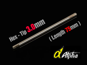 ALPHA Hex Tip 3.0mm (75mm) #MP04-010401