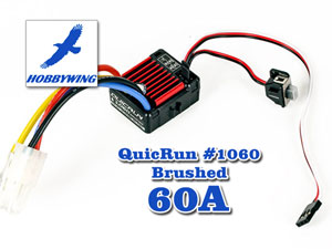 QuicRun Brushed ESC 60A #1060 Water Proof