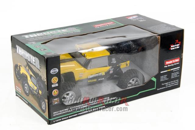 HBX Thruster 1/12 001