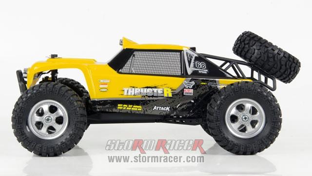 HBX Thruster 1/12 011