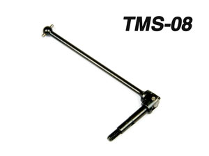 Hongnor CRT-5 Universal Joint #TMS-08