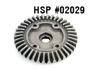 HSP 1/10 Diff. Main Gear F/R #02029