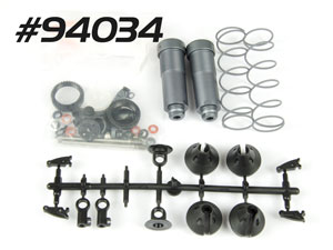Hobao 1/8 Monster Shock Set #94034 (2P)