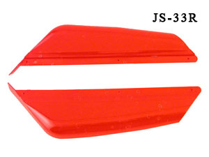HongNor Stone Guard JS-33 (1 Pair)