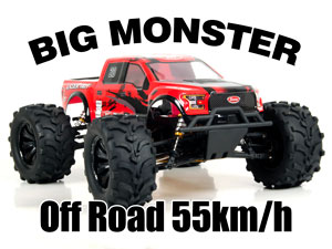 SST Electric Monster Truck 1/10 RTR (55km/h)