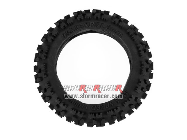 Rear Tyre for Super Rider SR-4 001