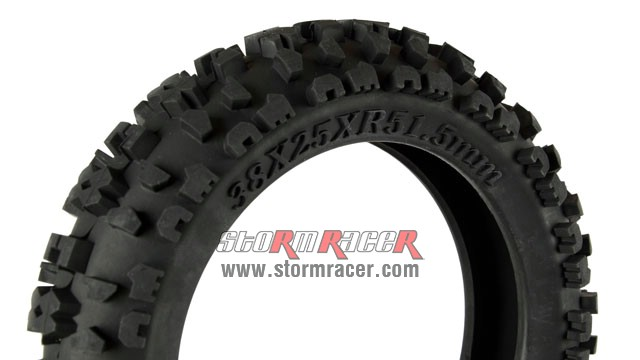 Rear Tyre for Super Rider SR-4 003