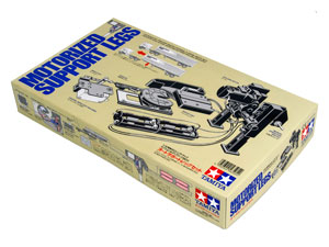 Tamiya Motorized Support Legs #56505