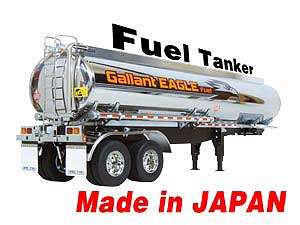 Tamiya 1/14 Fuel Tank Trailer #56333