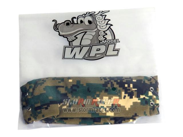WPL Camo Roof 001