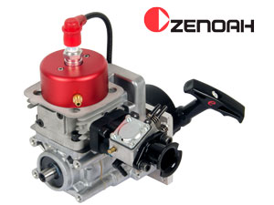 Zenoah G320PUM Boat Engine with WT-1048 (32cc)