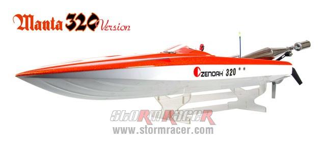 Manta 320 Version 005