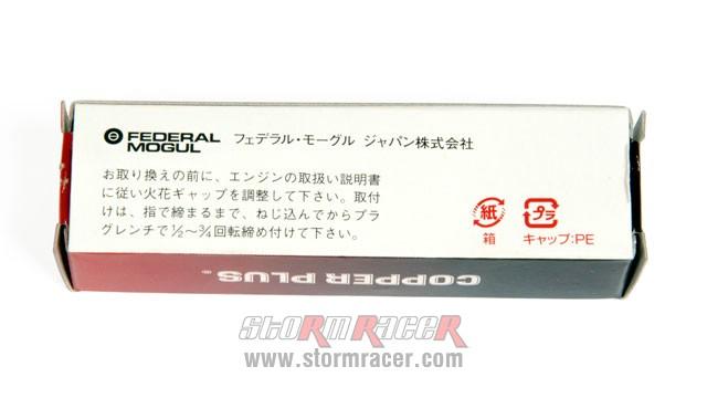 Zenoah Spark Plug RZ-7C #3699-91809 012
