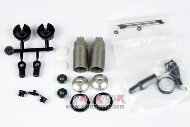 MugenSeiki Front Damper Set MBX7R/8X #E2528 002