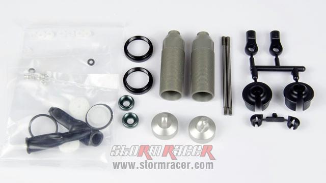 MugenSeiki Rear Damper Set MBX7TR/E #E2549 003