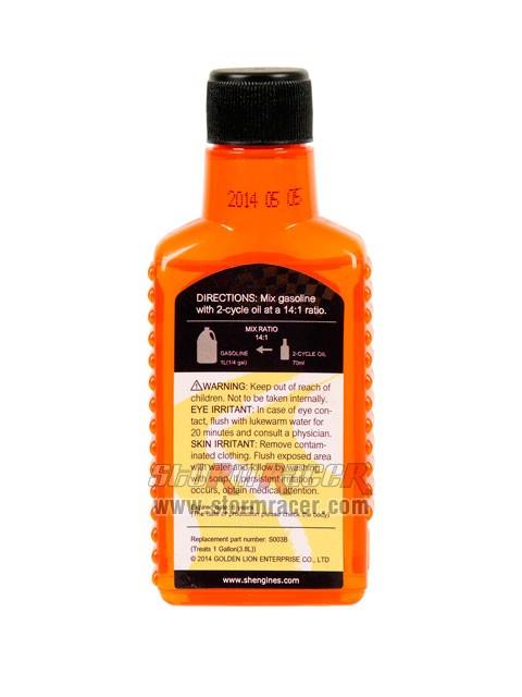 SH 2 Cycle Pre-Mix Oil 70ml 003