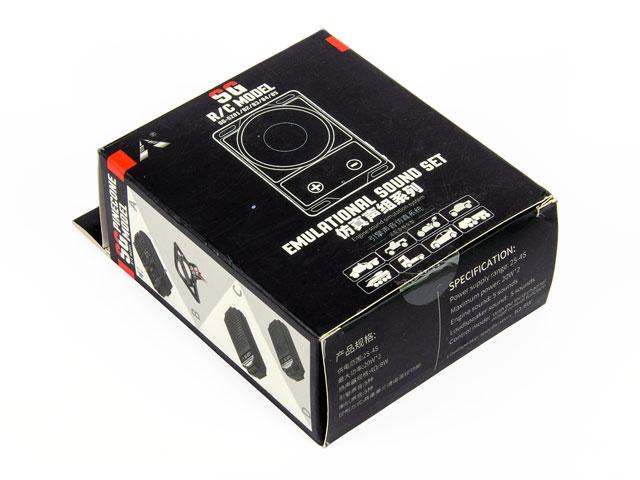 Sound System SZ-04 001
