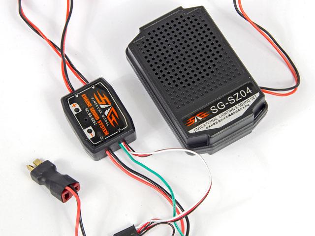 Sound System SZ-04 003