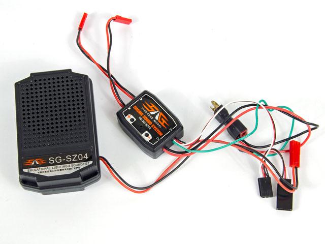 Sound System SZ-04 004