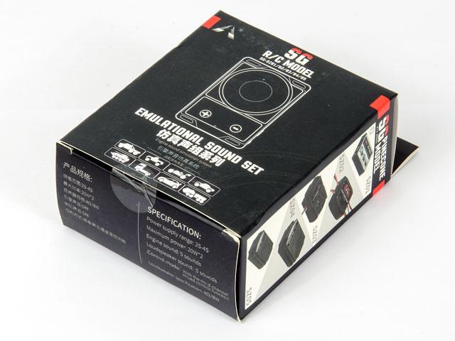 Sound System SZ-05 001