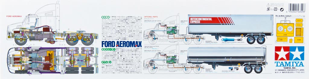 Tamiya 1/14 RC FORD Aeromax (KIT #56309)