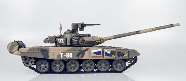 Tank Russian T-90 1/16 Xích Nhựa (RTR 2.4G) 013