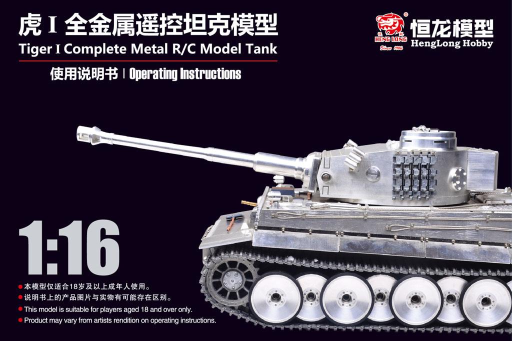 Taigen 1/16 Tank Tiger Full Metal 001