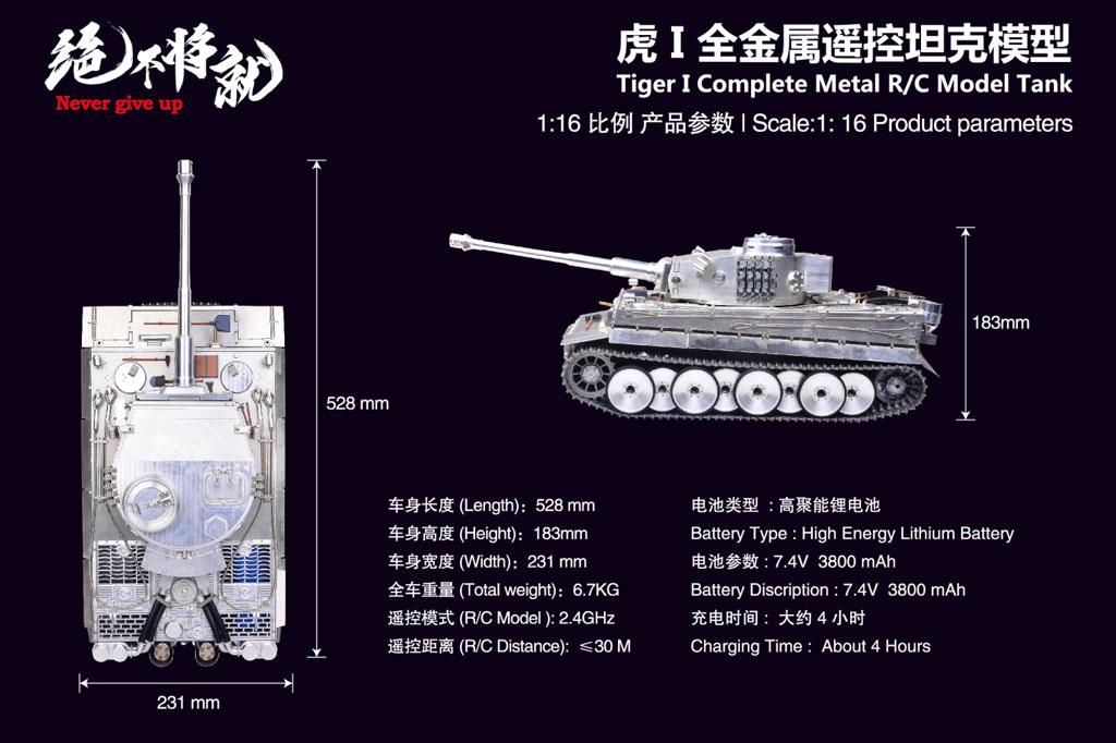 Taigen 1/16 Tank Tiger Full Metal 002