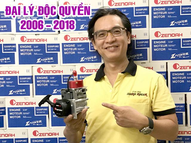 Đại Lý Độc Quyền 2006-2018 IMG_5106